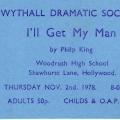 I_get_my_man_ticket